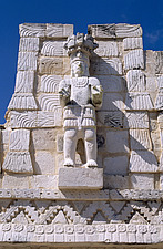 Kabah, Palace of the Masks - Mexico - 37841-20-1