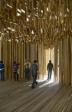 'Sclera,' London Design Festival, London - 12417-30-1