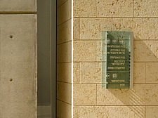 The Open University of Israel, Dorothy de Rothschild Campus, Ra'anana - 11522-260-1