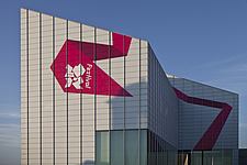 Turner Contemporary Gallery, Margate - 13931-80-1