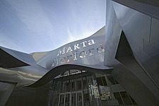 MARTa Museum, Herford, 2005 - 11093-60-1