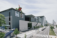 Hyogo Prefectural Museum of Art in Kobe, Japan - ARC108953