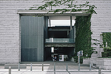 Hyogo Prefectural Museum of Art in Kobe, Japan - ARC108954