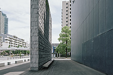 Hyogo Prefectural Museum of Art in Kobe, Japan - ARC108955