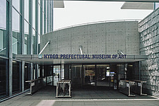 Hyogo Prefectural Museum of Art in Kobe, Japan - ARC108959